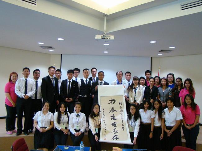 我校学生赴泰国宋卡王子大学交流